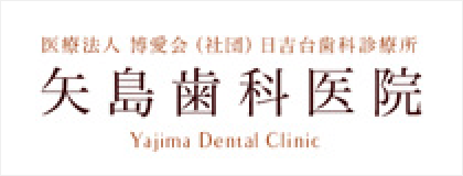 Yajima Dental Clinic